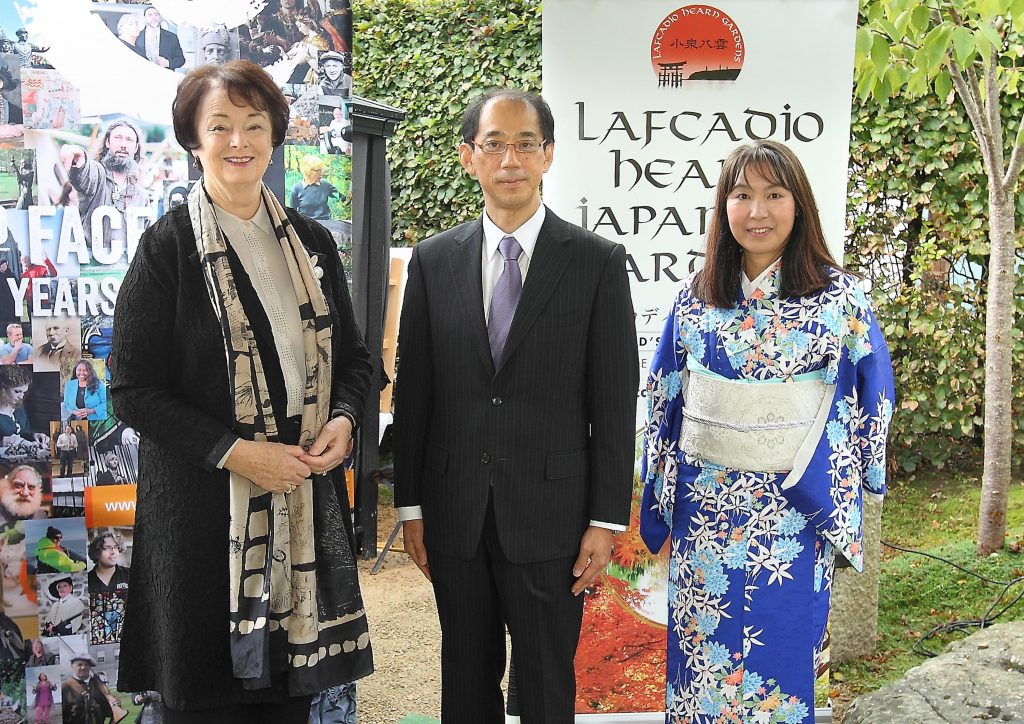 H.E. the Japanese Ambassador, Mitsuru Kitano pictured with Agnes Alyward, Tramore Development Trust and Sonomi Leslie at the unveiling of the new interactive visitor experience at Lafcadio Hearn Japanese Gardens in Tramore.
