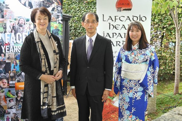 New interactive visitor experience unveiled  at Lafcadio Hearn Japanese Gardens